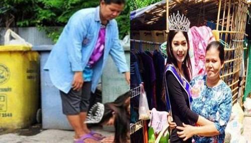ملکه زیبایی تایلند