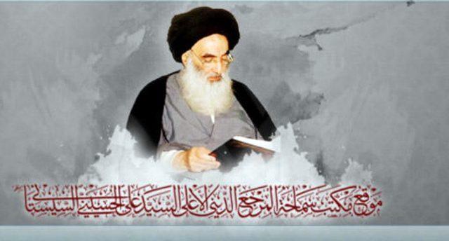 ayatollah sistani 2 e1495825048454 حضرت آیتالله سیستانی اراده و تصمیم راسخ ترامپ در قبال قدس را محکوم کردند