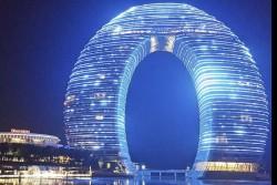 هتل شرتون در هانژوی چین