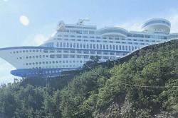 هتل کشتی در کره