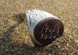 نگین علی به کار گماردن فرومایگان و همچنین کنار گذاشتن نخبگان؛عواملی فروپاشی حکومت ها در کلام علی (ع)