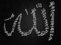 الله در صورتی که خداوند خلق نکند خالق نیست،پس چگونه خداوند تبارک و تعالی بی مستلزم و نیاز از مخلوق می باشد؟