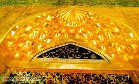 حسین 7 توصیف امام و پیشوا حسین در انجیل قبل از تحریف