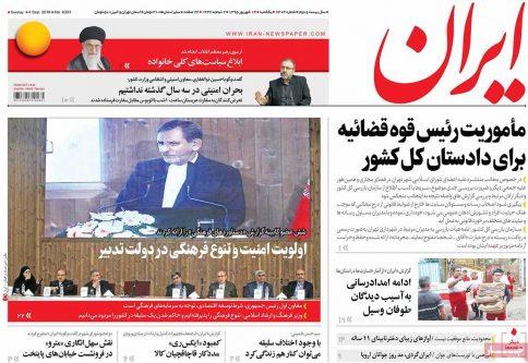 jaaar.com-iran