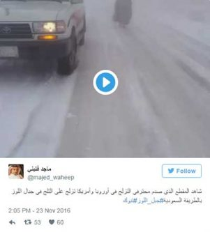 وقتی در عربستان برف می بارد+ تصاویر