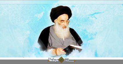 ayatollahsistani3 استفتاء از حضرت آیت الله سیستانی: «مجرد بهره بری و استفاده از تجربه و مهارت بالا های غیر مسلمان حرمت ندارد»