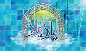 اذان چه زمانی دو جمله «حـیّ عَلى الفلاح»، «حَـیّ عَلى خیر العمـل» از اذان اهل سنت حذف شد؟