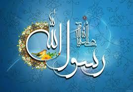 انشراح واقعیت و حقیقت شکافته شدن سینه پیامبر گرامی اسلام صلی الله علیه و آله در سوره انشراح