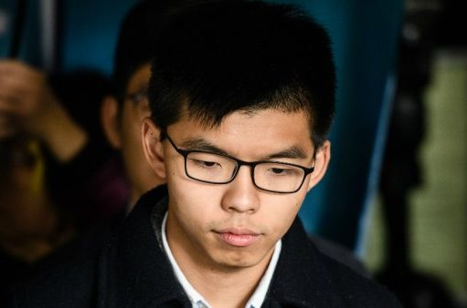 هنگکنگ یکی از رهبران «جنبش چتر» را به زندان محکوم کرد