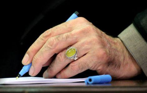موافقت رهبری با پیشنهاد دولت برای اختصاص بودجه به حل مشکلات خوزستان