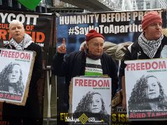 گروهی از فعالان حقوق بشر در انگلیس: کودکان فلسطینی زندانی در سرزمین های اشغالی را آزاد کنید+تصاویر