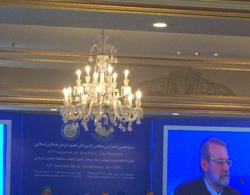 لاریجانی: پیوندهای دنیای اسلام نسبت به گذشته عمیق تر شده است/مبارزه با تروریسم باید سرلوحه اقدامات کشورهای مسلمان باشد