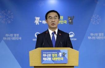 سئول: کرهشمالی ۲۳۰ تشویقکننده به المپیک زمستانی میفرستد