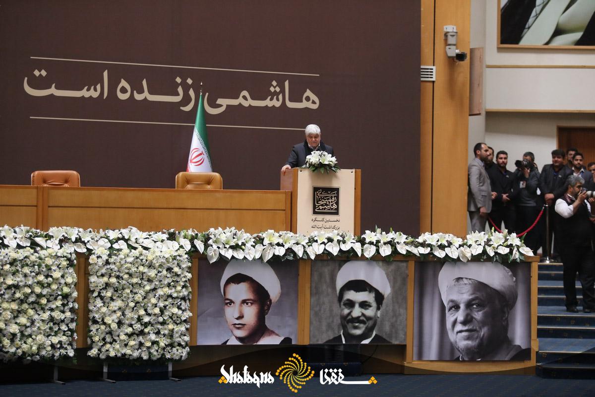 گزارش تصویری: اولین نکوداشت سالگرد آیت الله هاشمی رفسنجانی در تهران
