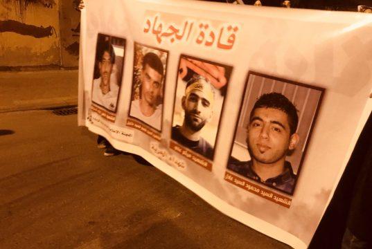 تظاهرات شبانه مردم بحرین به نشانه وفاداری به شهدا + تصاویر
