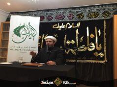 گزارش تصویری: برگزاری مراسم عزاداری ایام فاطمیه در موسسه آل البیت لندن
