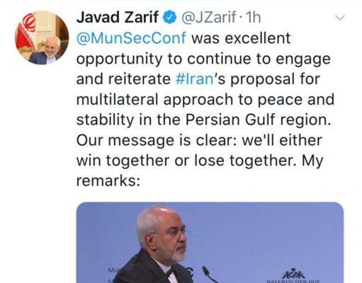ظریف: پیام ما واضح است؛ یا با هم می بریم یا با می بازیم