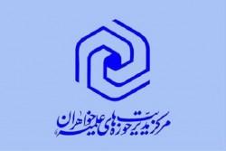 بهره برداری و کلنگ زنی پروژه های عمرانی مرکز مدیریت حوزه های علمیه خواهران