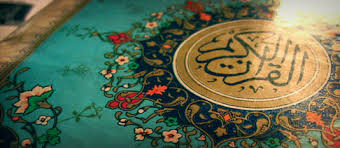 %name توضیح قرآن در مورد چگونگی پوشش چشم وبدن/تفسیر نمونه والمیزان