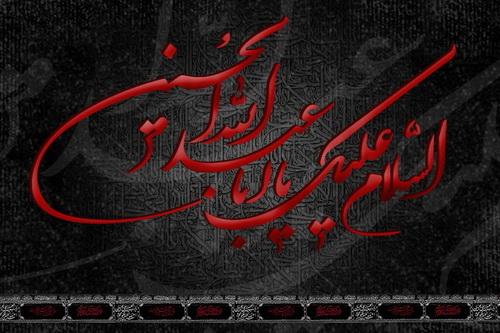%name برنامه جذاب و جالب و خوب عزاداری دفاتر مراجع عظام تقلید در ماه محرم