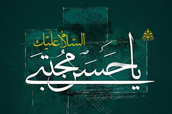 Image result for امام حسن