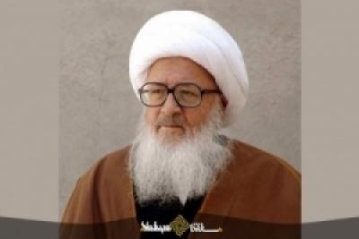 %name تسلیت حضرت آیت الله وحید خراسانی درپی درگذشت آیت الله روحانی