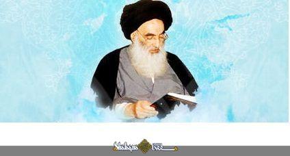 %name پیام تسلیت حضرت آیت الله سیستانی به مناسبت درگذشت آیت الله بررسي کننده و پروهشگر کابلی