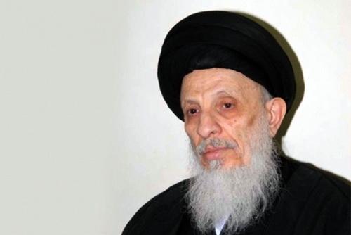 %name حضرات آیات عظام حکیم و همچنین نجفی نیز جمعه را عید سعید فطر اعلام کردند