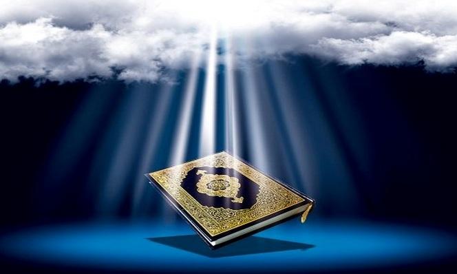 %name چگونه ضمایر من و همچنین ما و همچنین او در قرآن با وحدانیت خداوند سازگار می باشد؟