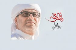مداحی نزار قطری 1400