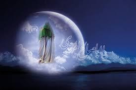 %name لقب «قائم» را چه کسی جهت حضرت مهدی (ع) انتخاب کرد؟