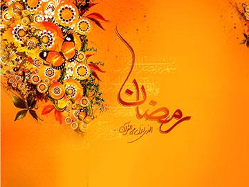 %name پنج مورد مهم از اسباب خشم الهی/تفسیر دعای روز ششم ماه رمضان
