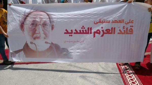 اوضاع جسمی رهبر معنوی شیعیان بحرین پایدار است/تظاهرات مردم الدراز در همبستگی با آیت الله قاسم+ تصاویر
