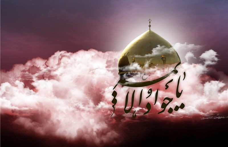 امام جواد و انتقام از قاتلان حضرت زهرا (س)
