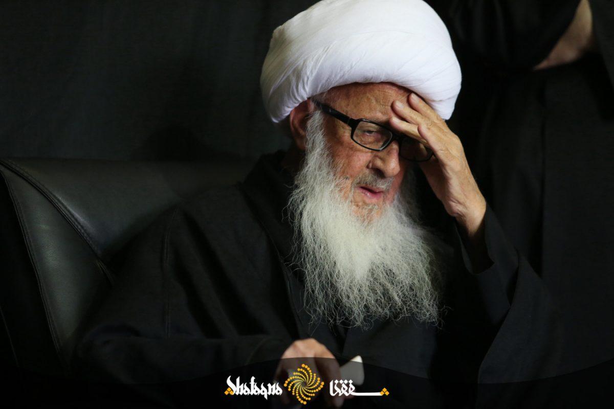 %name برگزاری مراسم عزاداری شهادت حضرت رقیه در دفتر حضرت آیت الله وحید خراسانی