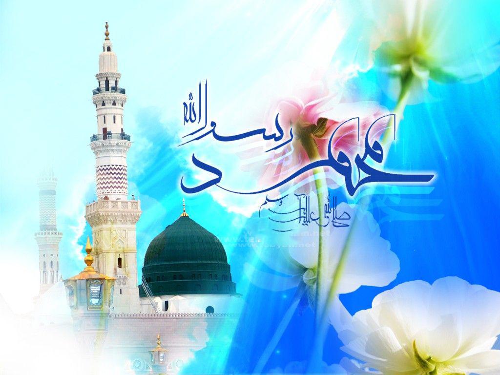 %name آیا در هنگام تولد حضرت محمد(ص) معجزاتی همچو خاموش شدن آتشکده ها رخ داده است؟