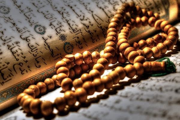 %name آیا خواندن آیاتی از قرآن سبب شفاى امراض بدنى می مي شود؟ پاسخ حضرت آیت الله روحانی