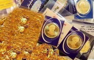 کاهش قیمت طلا در بازار ادامه دارد