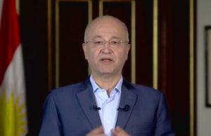 رییس جمهور عراق: در عراق اهمیت روابط با ایران را به خوبی درک میکنیم
