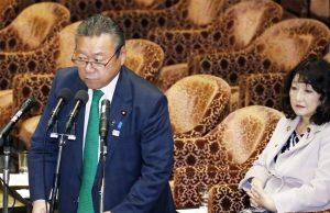 وزیر امنیت الکترونیکی ژاپن: در عمرم از کامپیوتر استفاده نکرده ام!