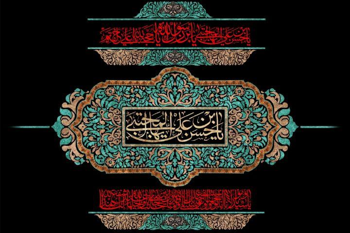 آخرین وصایای امام حسن (ع) به برادرش امام حسین (ع)