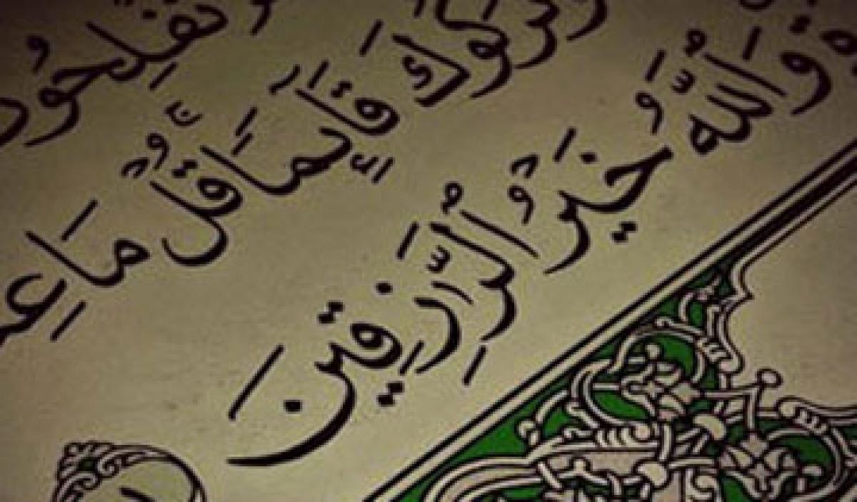 %name آیا انسان در روزی خود نقش دارد یا رزق مشیت الهی است؟
