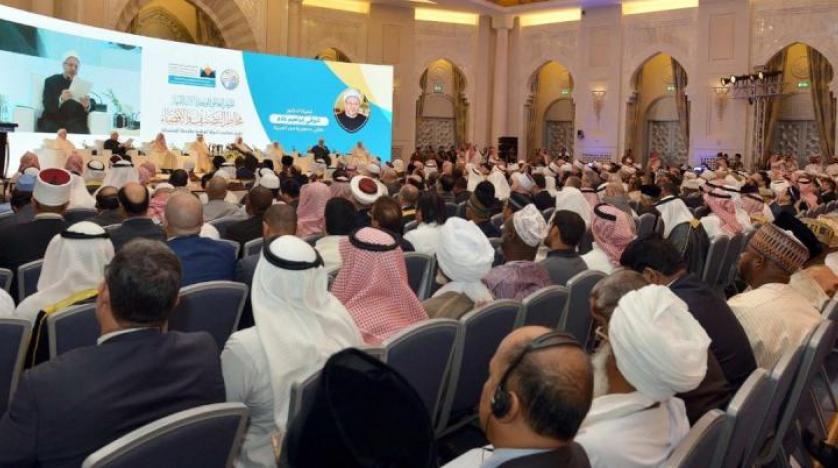 Image result for کنفرانس وحدت اسلامی از نوع عربستانی در مکه