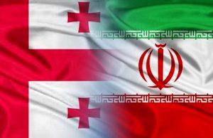 بررسی تردد ایرانیان به گرجستان در دیدار سفیر ایران با وزیر خارجه این کشور