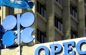 تصمیم قطر برای خروج از اوپک، در دراز مدت بر بازار جهانی و قیمت نفت تاثیر منفی می گذارد