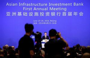 نشنال اینترست: عملکرد بانک سرمایه گذاری زیرساخت آسیا در سه سال نخست