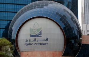 قطر حداقل ۲۰ میلیارد دلار در آمریکا سرمایهگذاری می کند