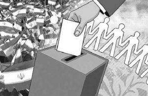 تدارک اتاق فکر برای کمپین انتخاباتی یک ابزار بدون جایگزین است