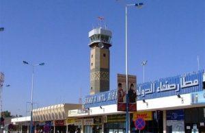 اخبار ضد و نقیض درباره بازگشایی فرودگاه صنعا