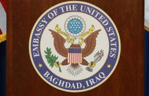 آمریکا به شهروندانش هشدار داد: در سالگرد سقوط داعش به عراق نروید